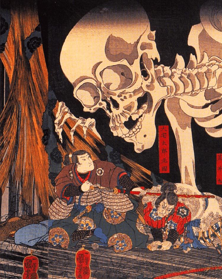 歌川国芳 「相馬の古内裏」